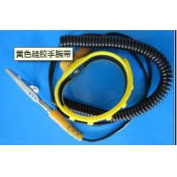 Buy cheap ESD Wrist Strap, Purification Silicone Wrist Strap product
