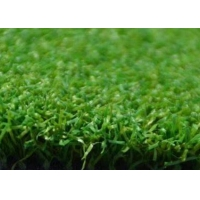 Buy cheap Rainbow Track Kindergartens Artificial Plastic Grass Carpet from wholesalers