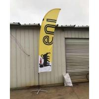 Buy cheap Single Sided Bow advertising feather flags with black cross base and pvc water bag product