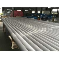Buy cheap S31803 / S31500 Duplex Stainless Steel Pipe , Aneanled Steel Seamless Pipe product