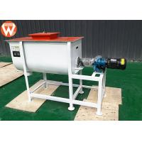 Buy cheap Poultry Aquatic Feed Mixer Machine Mixing Uniformity CV ≤ 7% Carbon Steel 150 Kg/P product