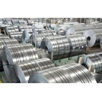 Buy cheap 2mm 3mm Stainless Steel Sheet 201 Stainless Steel Coil SS Coil Customized product