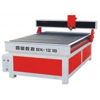 Buy cheap Advertisement engraving machine BX-1218 product
