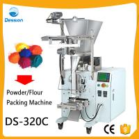 Buy cheap High Speed DS-320C Full Automatic Back Seal & Date Printing Milk Powder Packing Machine product