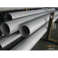 Buy cheap High Pressure Stainless Steel Tubing A312 / A213 For Pressure Vessels product