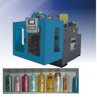 Buy cheap Hot!!! PE.PP.ABS..120Liters Plastic Bottle Making Machine product