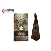 Buy cheap Custom Print Retail Plastic Treat Bags Mid - Seal For Popcorn Snack Food product