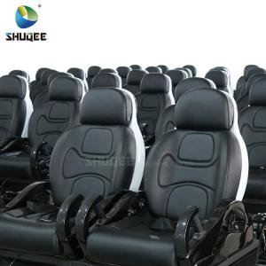 Buy cheap 5D Cinema Movie Theater Motion Seating With Pneumatic or Electronic Effects product