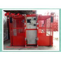 Buy cheap Changlong Century Brand 0-34m/min 2000kg capacity rack and pinion cage hoist product