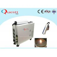 Buy cheap Automatic Derusting 200w Fiber Laser Rust And Paint Remover 7 M / Min Speed from wholesalers