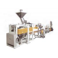 Milk Powder Packaging Machine Given Bag , Automatic Filling And Sewing Machine