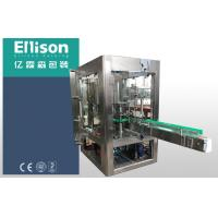 Buy cheap 370ML Glass Bottle Beer Bottle Filling Machine Capping With Pull Crown Cap product