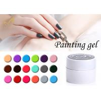 Buy cheap Colorful Nail Art Gel Paint / No Chemical Nail Polish European Standard from wholesalers