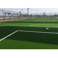 Buy cheap Fire Retardant Football Field Artificial Grass Synthetic Turf Lawn product