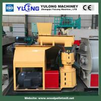 Buy cheap Animal feed pellet mill pelleting pig,cattle  small feed pellet production line product