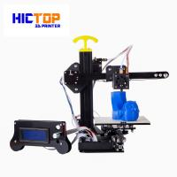 Buy cheap Portable home desktop 3d printer printing size 130*150*100mm , 0.4mm Nozzle product