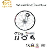 Buy cheap 36V 350W Black Brushless Gearless Hub Motor Kit For Any Bikes​ product