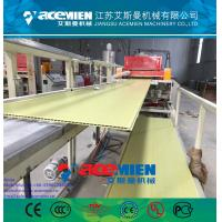 Buy cheap PVC ceiling panel extrusion machine plastic wall board extrusion line product