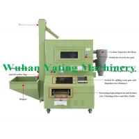 Buy cheap Home Use 200kg Per Hour Automatic Rice Milling Machine product