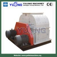 Buy cheap Dual shaft chain milling machine product