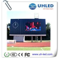Buy cheap Waterproof SMD P8mm Stadium LED Screen Outdoor Display For Sports Advertising product