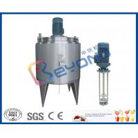 Buy cheap High Speed Blending Milk Cooling Tank , Double Insulation Layers Stainless Steel Mixing Tanks product