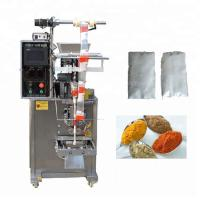 Buy cheap PLC Control Pouch Packing Machine , 30-80 bags/min Screw Packing Machine product