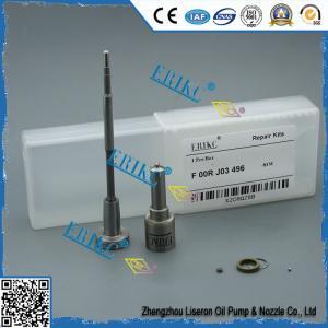 Buy cheap Bosch original injetor repair kit F OOR J03 496 (FOORJ03496) Bosch original injecteur repair kit FOOR J03 496 product