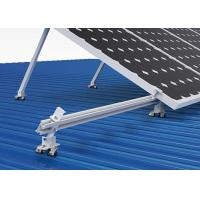 Solar Panel Ground Mounting Systems online Wholesaler solar
