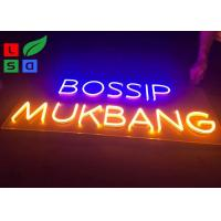 Buy cheap 220-240V 3D Clear Channel Neon Signage And Customised Neon Letter Signs from wholesalers