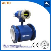 Buy cheap Electromagnetic Flow Meter for Water Treatment With Reasonable price product
