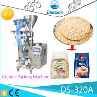 1-100gram Auger Automatic Measuring Bean/Rice/Coffee Flour Powder Packing