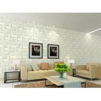 Buy cheap Customized Logo Decorative 3D Textured Wall Panels Colorful  Wallpaper 1.5 cm Thickness product