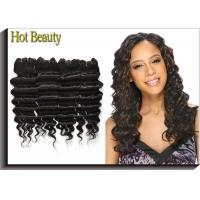 """Quality Ocean Weave Virgin Human Hair Extensions Body Wave No shed 10""""-30"""" Hot Beauty for sale"""