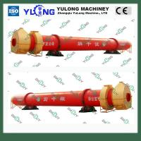 Buy cheap biomass bagasse drum dryer (CE) product