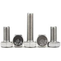 Buy cheap SS 316 A4 Flagne Galvanized Hex Bolts High Strength Full Thread Common Bolt Heads product