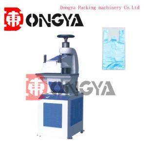 Buy cheap 1.1kw Plastic Punching Machine , Plastic Crushing Machine 1000 X 800 X 1300mm product