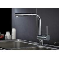 Buy cheap ROVATE Flexible Kitchen Faucet With Sprayer H59 A Grade Brass Body Material product