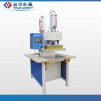 Buy cheap Double head pneumatic mobile cover making machine product