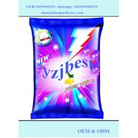 Buy cheap smelling detergent powder/washing powder/antibacterial spray cleaner product
