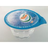 Buy cheap Aluminum foil seal for PP/PS/PE cups water cups lids product