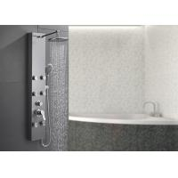 Buy cheap ROVATE Nickel Brushed Rain Shower Panel Round Shape For Indoor Shower Room product
