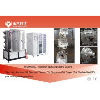 Buy cheap Ag Silver Mangetron Sputtering System ,  PVD Ag Silver Sputtering Coating Machine product