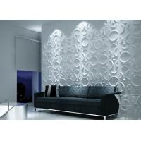 Buy cheap Colored Vinyl 3D Decorative Wall Panels product