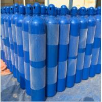 Buy cheap Optional Color Industrial Gas Cylinder product