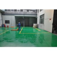 Wuhan Topsun Protective Products Co.,Ltd