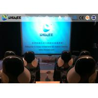 Buy cheap According To The Design Your Room 5D Movie Theater ,  Solution System product