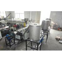 Buy cheap PVC Double Screw Granule Plastic Machine , Hot Cutting Plastic Pelletizer Extruder product