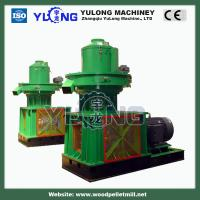 Buy cheap China pellet mill rice husk (CE) product