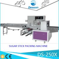 Buy cheap Middle sealing bag napkin packing machine product